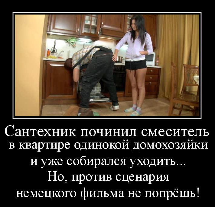 Русские полнометражные порно фильмы. Отечественное.