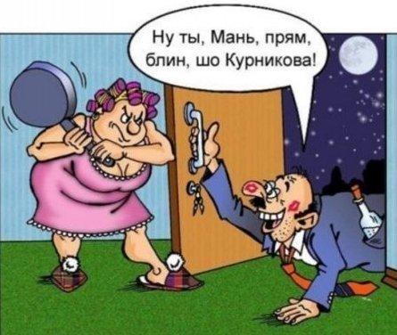оригинальные анекдоты про мужчин в картинках