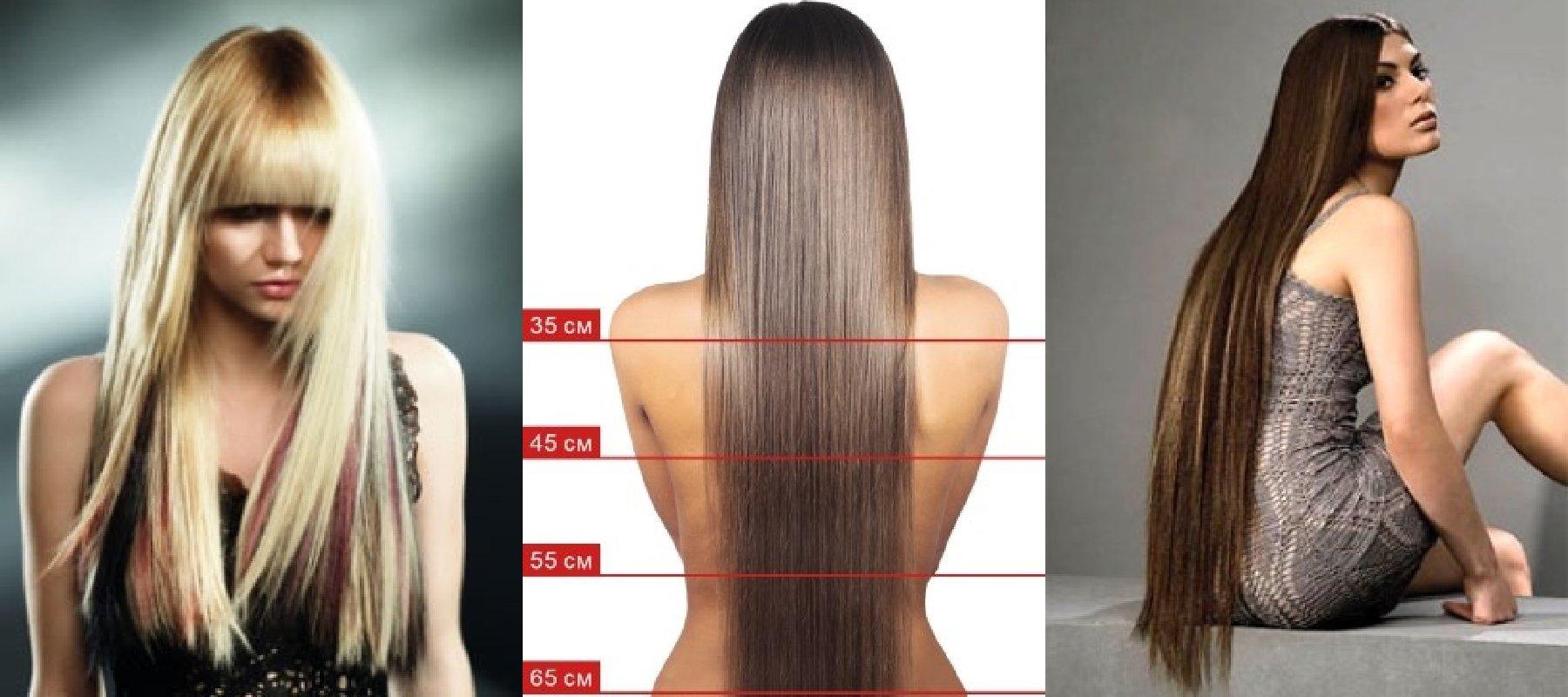 наращивание волос в студии