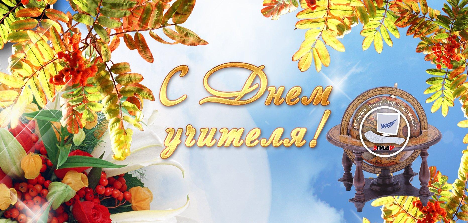 1254488769_uzkaja3
