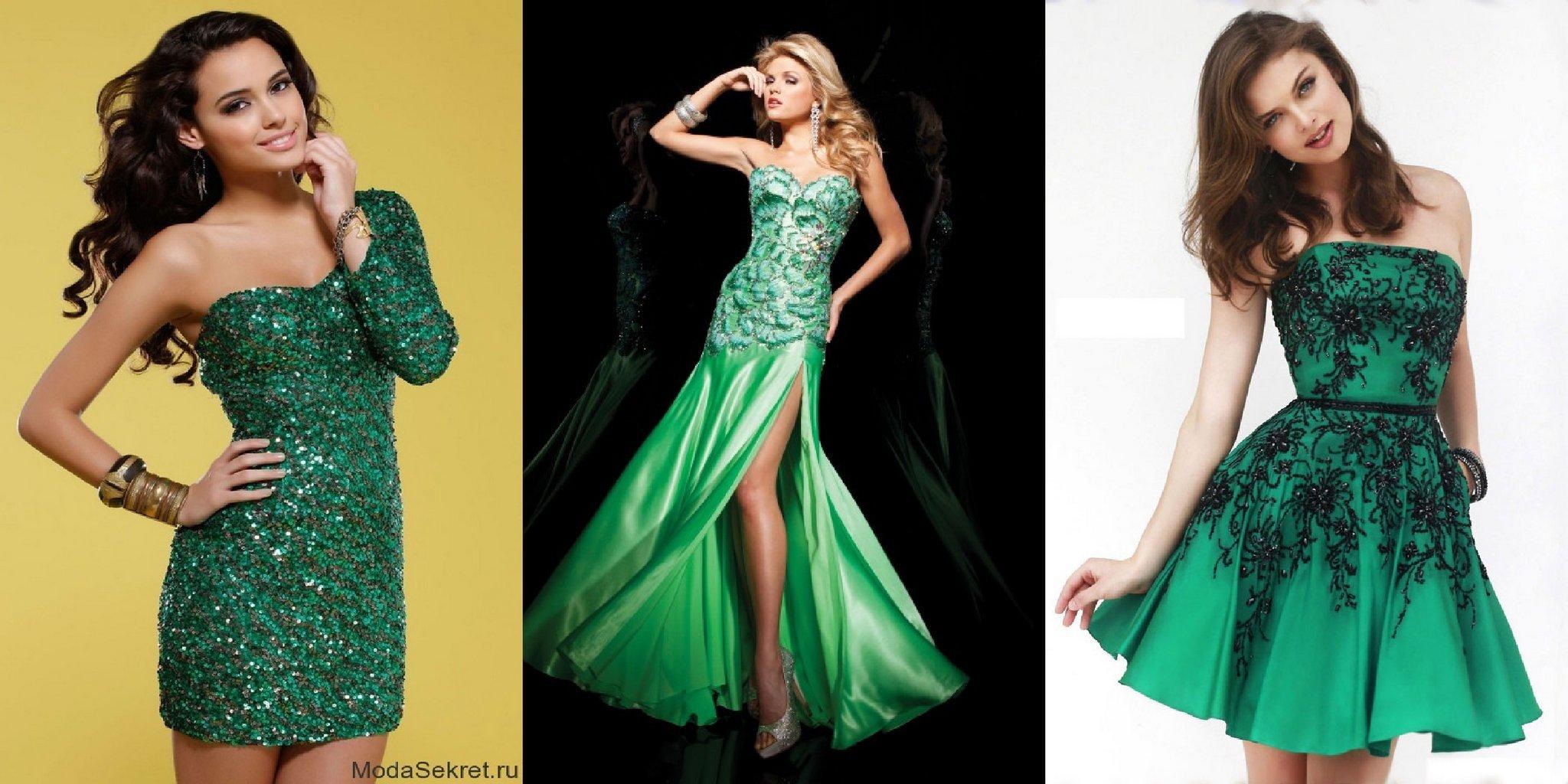 Платья на новый 2017 год каталог