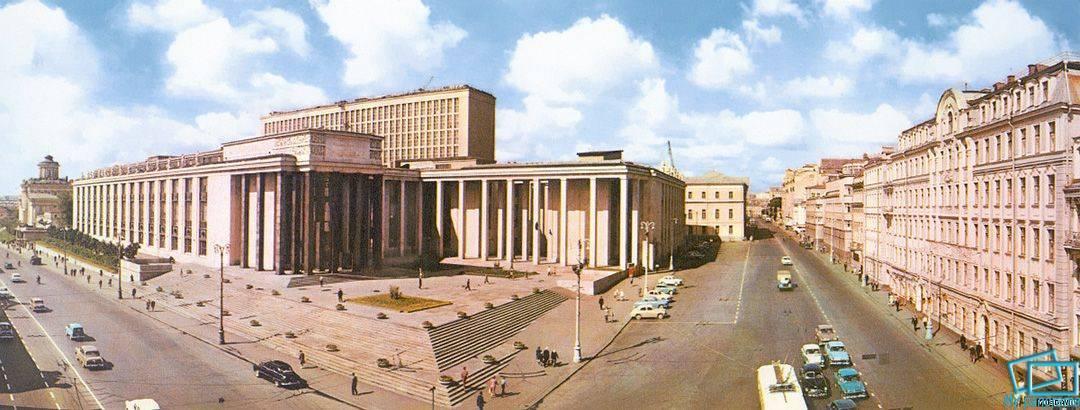 Библиотека имени В.И.Ленина