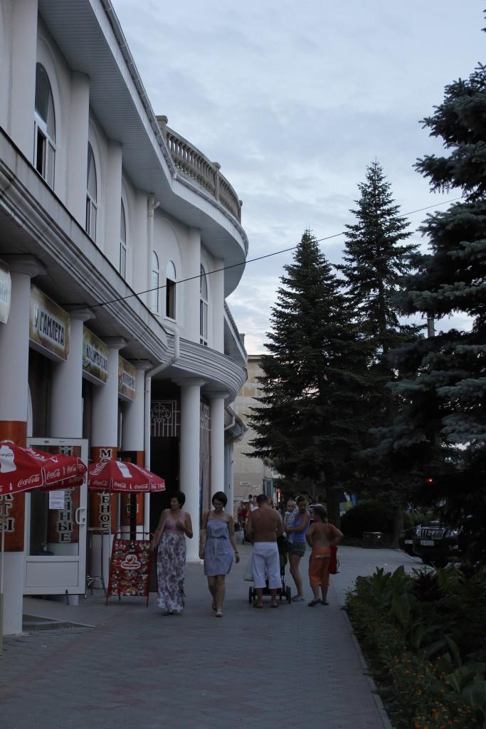 море, Крым, лето, отдых