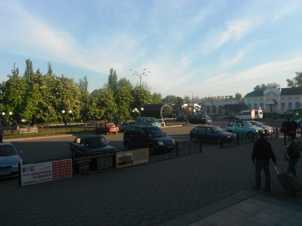 ж/д вокзал Кременчуг