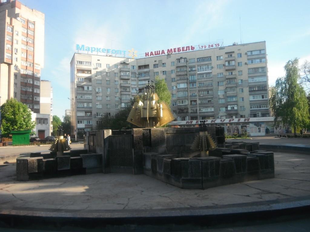 город Кременчуг, Украина