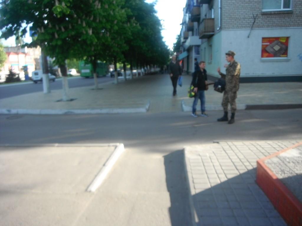 тротуар Кременчуг
