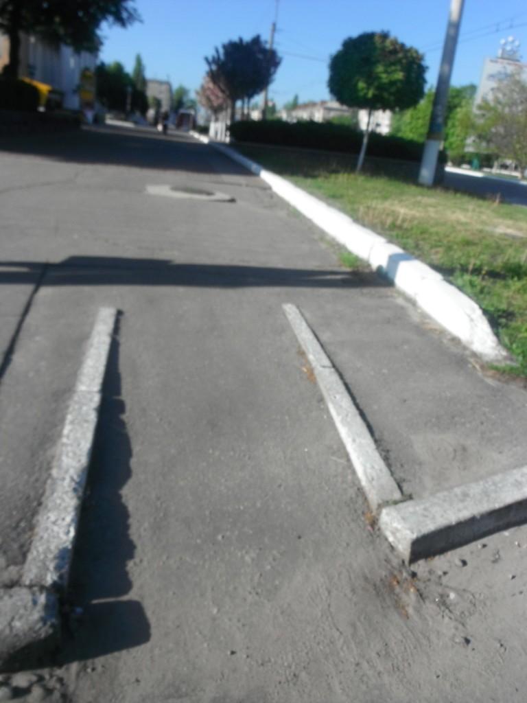 дороги Кременчуг