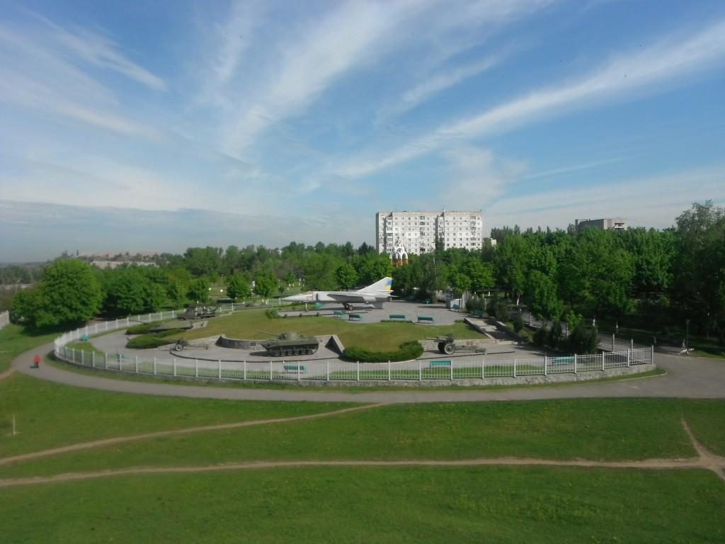 парк Мира, Кременчуг