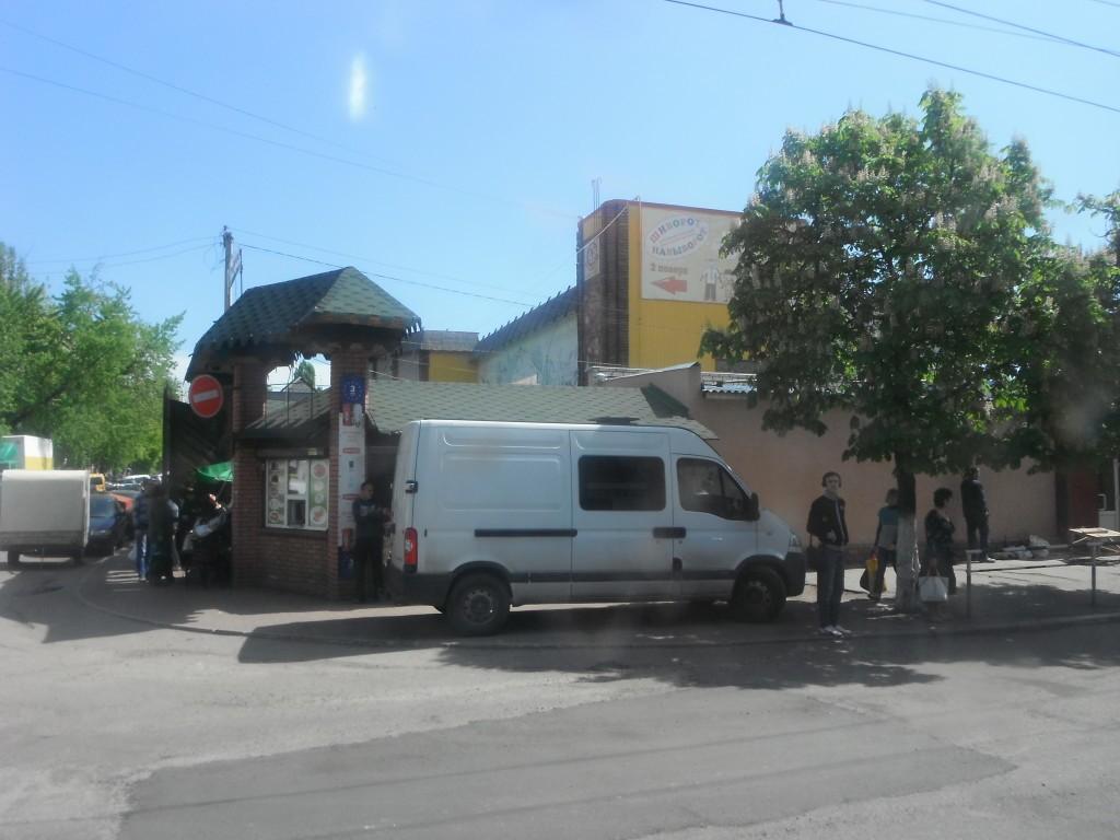 Кременчуг