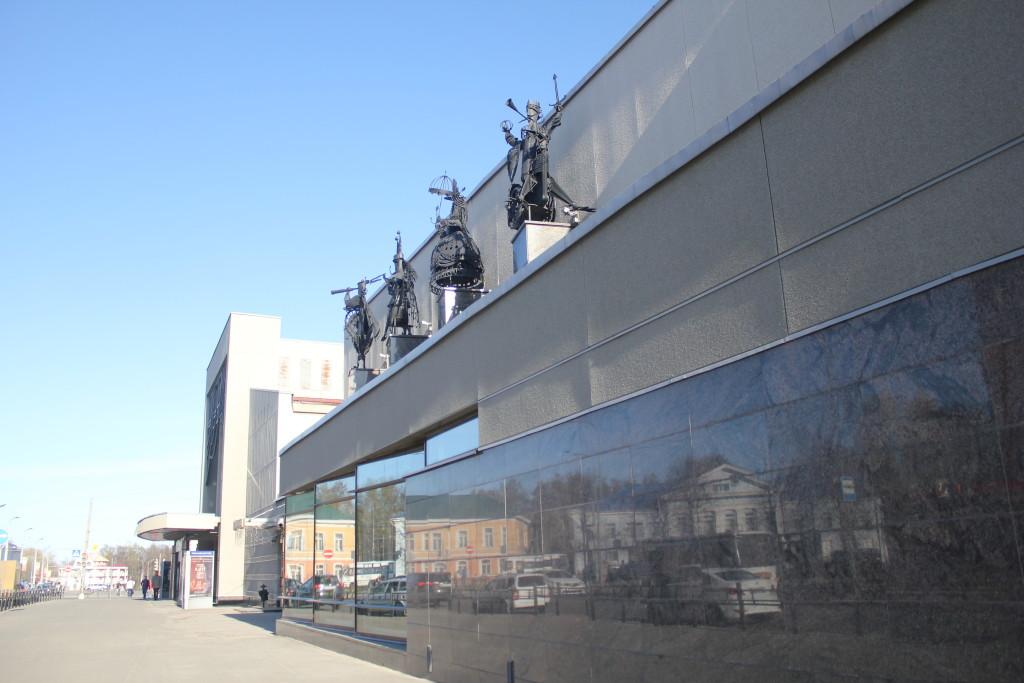 Национальный Театр Петрозаводск