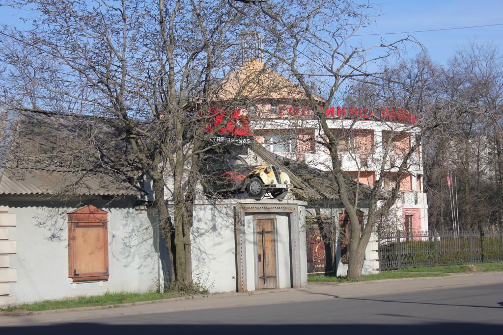 экстрим-бар Петрозаводск
