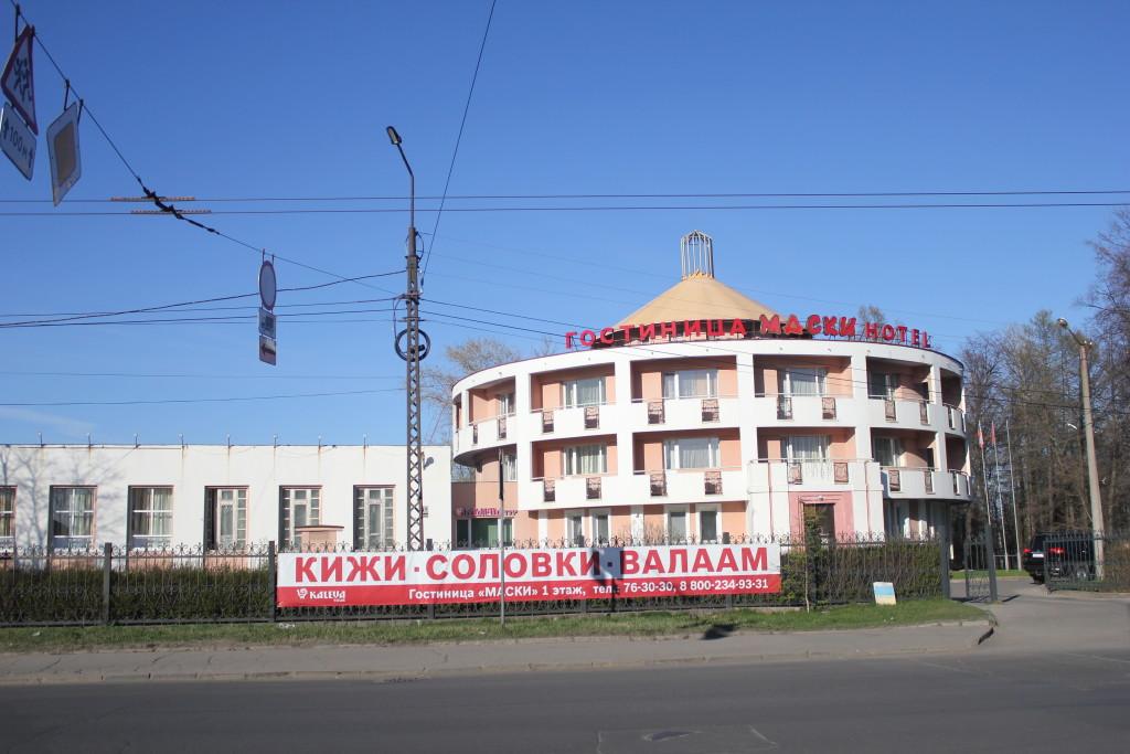 гостиница Маски Петрозаводск