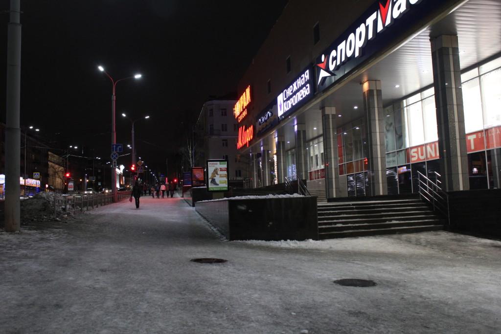 ТРЦ МАКСИ Петрозаводск Новый Год
