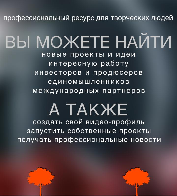 whylobster.com MOBILE WHITE 4 rus