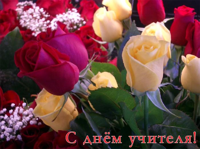 стихи к дню знакомства с любимым