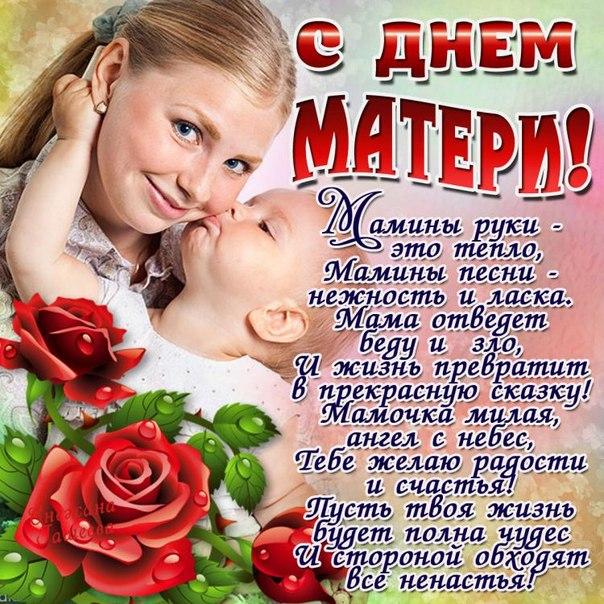 открытки день матери