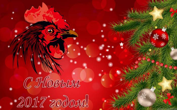 2017 Год по восточному календарю — Год Красного Огненного Петуха