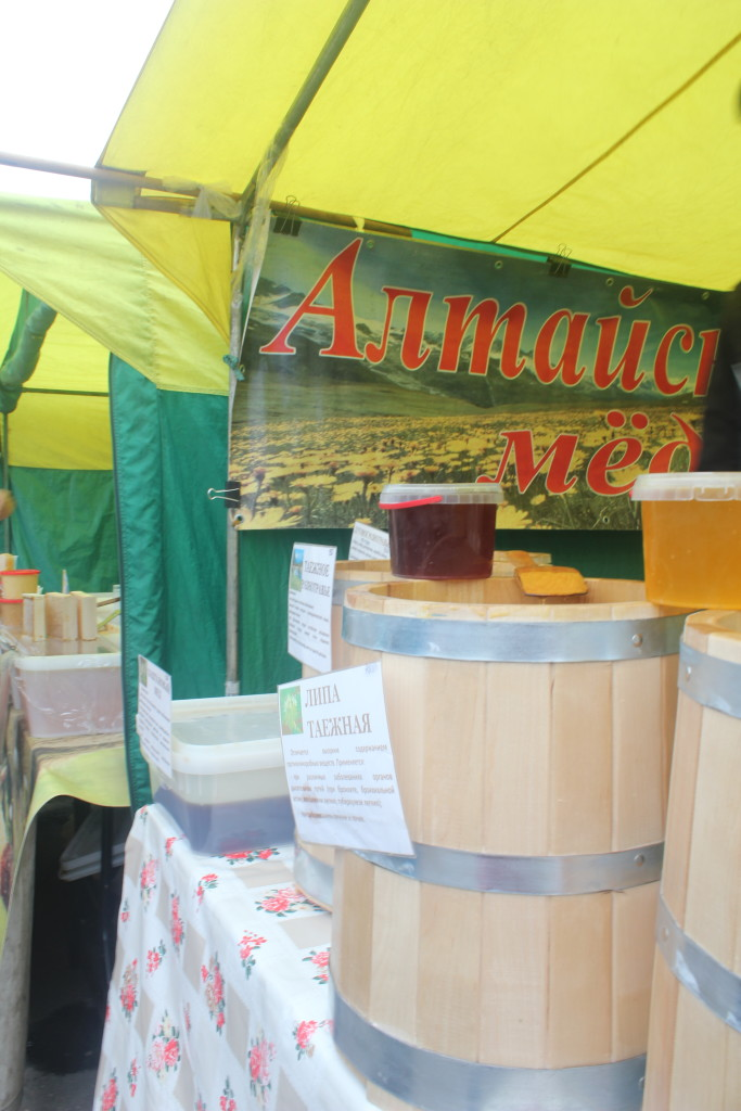 купить алтайский мед