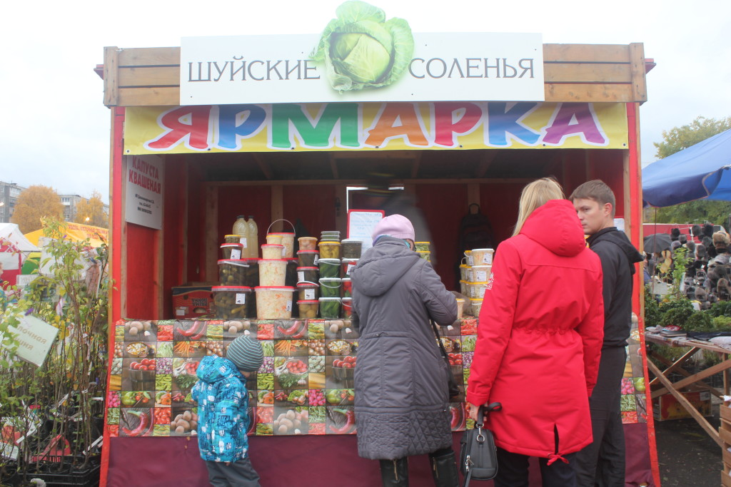 продукты на ярмарке Карелии