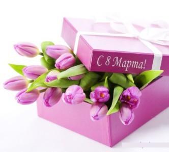 лучший подарок на 8 марта