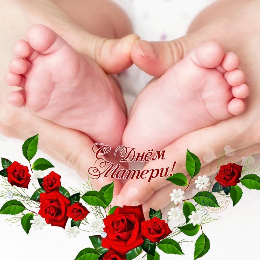 Изображение - Поздравление в открытках с днем матери google.ru-den-materi-6